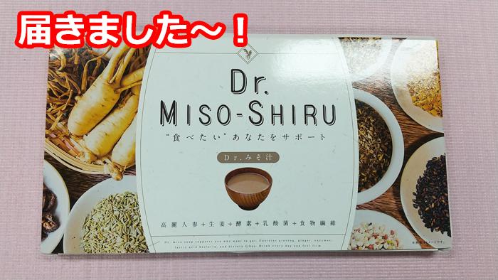 ドクター味噌汁(Dr.味噌汁)を実際に飲んでダイエットしてみました